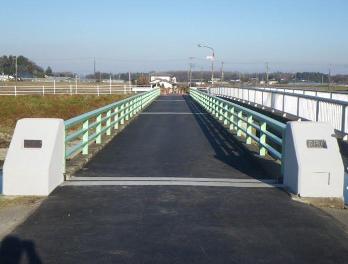 橋梁補修工事
